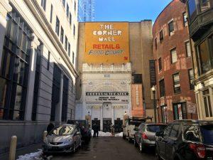 Orpheum Theatre and Hamilton Place